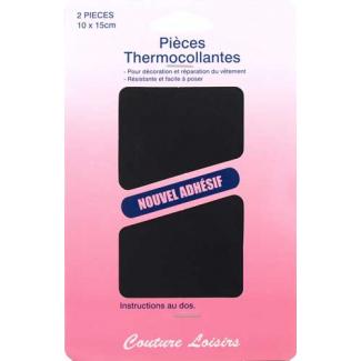 Pièce thermocollante - Coton Noir (x2)