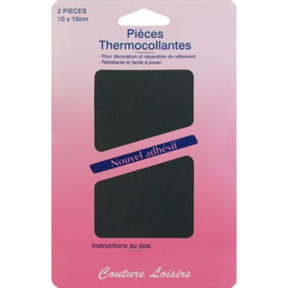 Pièce thermocollante - Coton Vert Bouteille (x2)