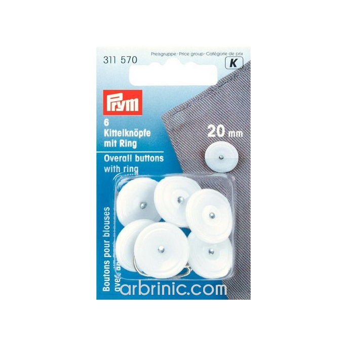 Buttons with rings 20mm - removable no-sew buttons (6 pieces)