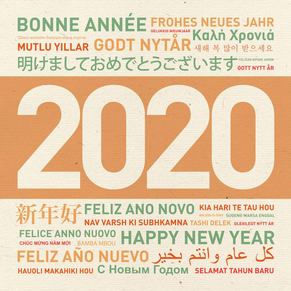 Ar Brinic vous souhaite une bonne année 2020